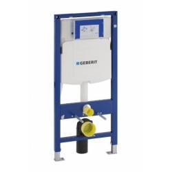Система инсталляции для унитазов Geberit DuoFresh 111.370.00.5 с системой удаления запахов
