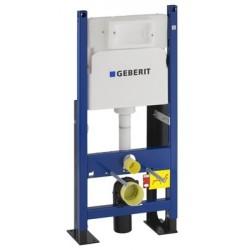Система инсталляции для унитазов Geberit Duofix UP100 457.570.00.1