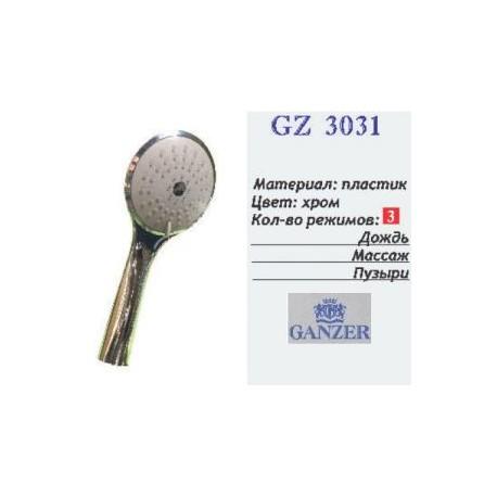 Душевая лейка Ganzer GZ3031