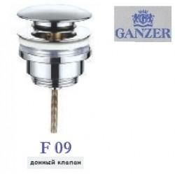 Донный клапан Ganzer F09