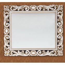 Зеркало Vod- ok Версаль 105 в раме