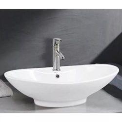 Раковина для ванной CeramaLux N 7025