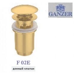 Донный клапан Ganzer F02E